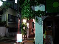 Neon140601