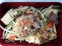 Ryukyu140605