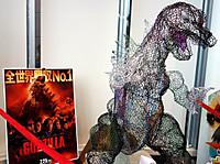 Godzilla140814