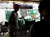 Hokuto140902