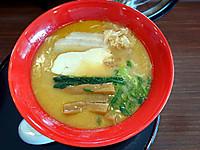 Gachiyapa140913