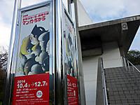 Manga141021