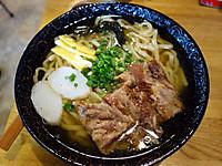 Ryukyu141109b