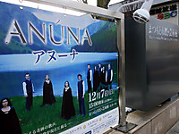 Anuna131207