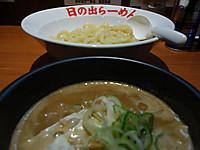 Hinode141210