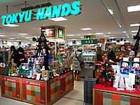 Hands141221