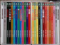 Ghibli150131