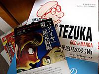 Tezuka150211