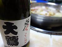 Owashi150214