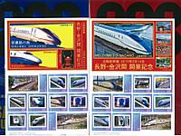 Express150314