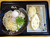 Hanamaru150607