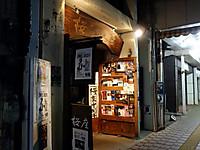 Sakuraza150614c