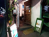 Neonhall150625