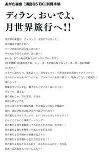 Urashima150722b