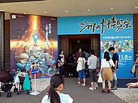 Ghibli150922