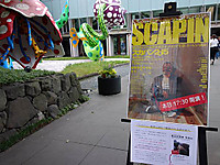 Scapin150926