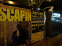 Scapin150926c