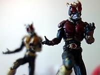 Kuga01