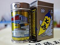 Isogoro160115_2