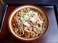 Hanedashiya160118