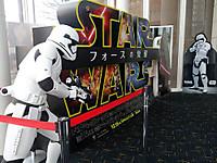 Starwars160206