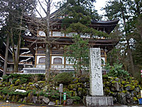 Eiheiji160213