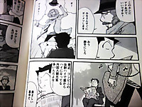 Tachibana160312
