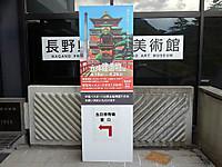 Museum160430