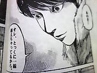 Zankyou160709