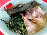 Yamaokaya160730