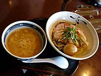 Sakuragi160822