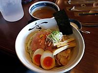 Sakuragi161010