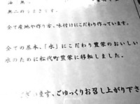 Yuirokusuke161013