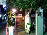 Neonhall161103