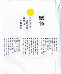 Iwashi161114b