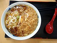 Kosuge170114