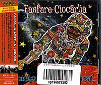 Fanfare_ciocalia
