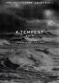 K_tempest1