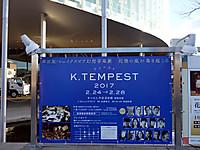 Ktempest1702250