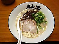 Noroshi170308