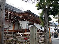 Daihongan170319