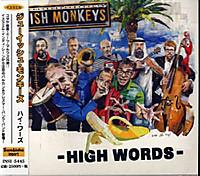 Jewishmonkeys170517
