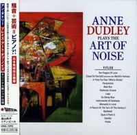 Annedudley