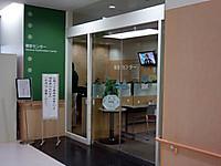 Hospital171201