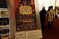 Cirquedelasymphonie180112