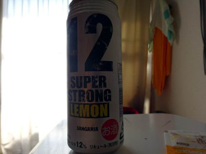 Strong12180804