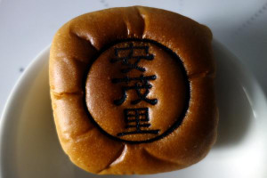 Yamazaki181004