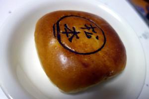 Yamazaki181021