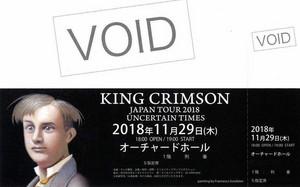 Crimson2018