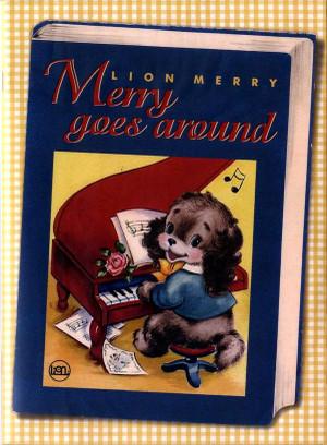 Merry190107